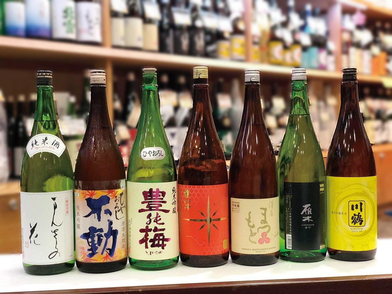 銘酒会 各種日本酒