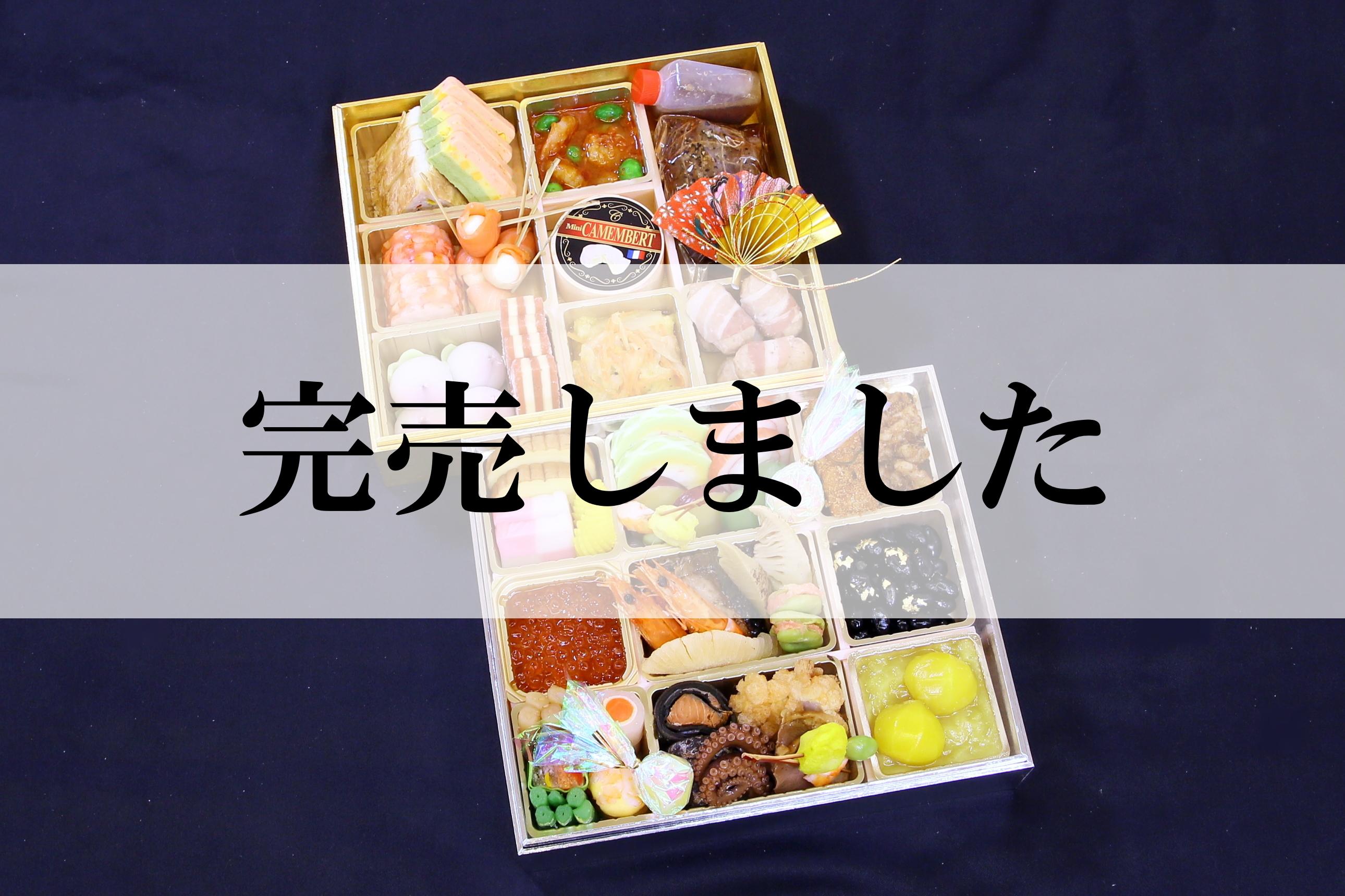 二段重「姫瑪-ひめ-」